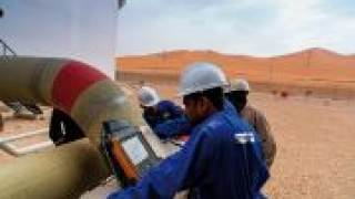 Piping leak inspection - Petrofac International Limited
